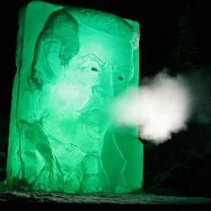 Frozen Gore