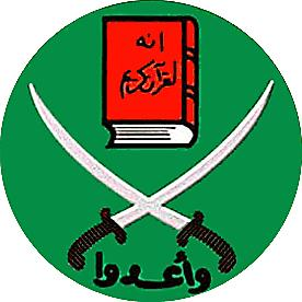Seal of the Muslim Brotherhood